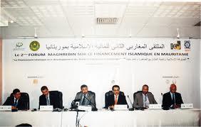 Forum Maghrébin sur la Finance Publique : Les outils de la Bonne Gouvernance dans Economie forum
